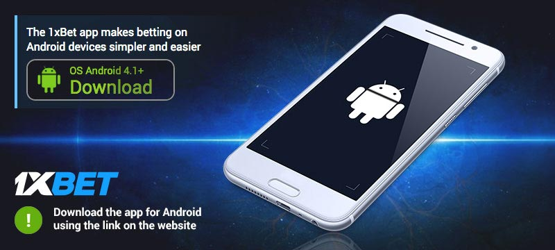 1xbet Android application